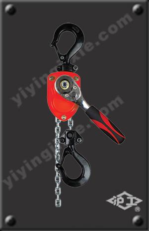 超小型环链手扳葫芦