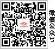 沪工微信公众号
